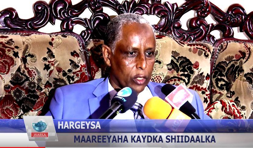 """Gudaha:-""""Maxay Tahay Sababta Keentay In Xukuumadda Somaliland Ay Shiidaal Soo Dejiso"""" Maareayaha Hamaha Kaydka Shiidalka"""