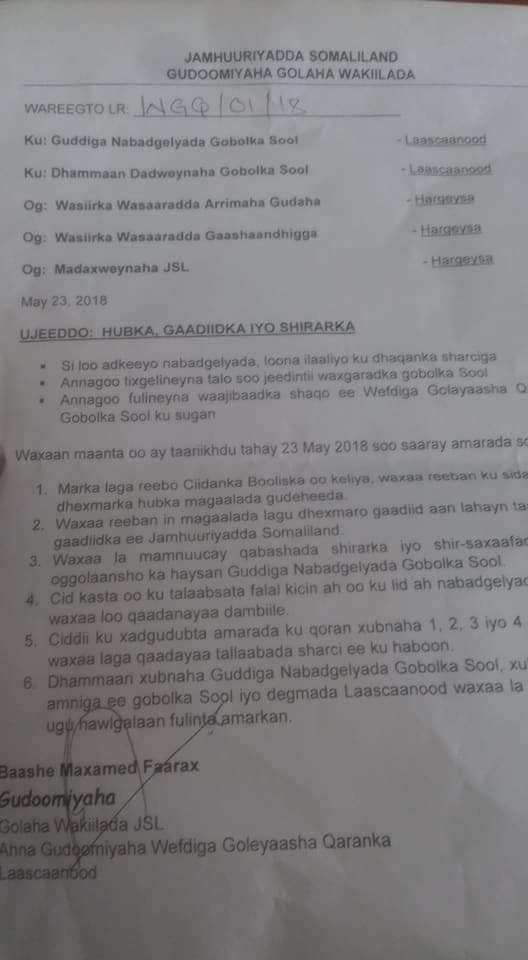 Laasnacood:-Gudoomiyaha Golaha Wakiilada Somaliland Oo Saaray Amaro Adag Oo Ku Saabsan Amaanka Gobolka Sool.