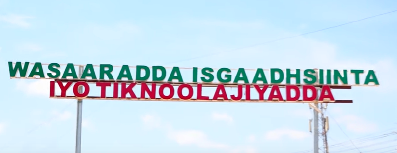 Gudaha:-Somaliland mid kamida wasarradaha oo kulan dag-dagii ka dhacay maantoo jimce ah.