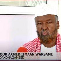 """""""Taalabada Uu Qaadey Wasiirka Waxbarashadu Waan Boogadineynaa"""" Boqor Axmed Iimaan."""