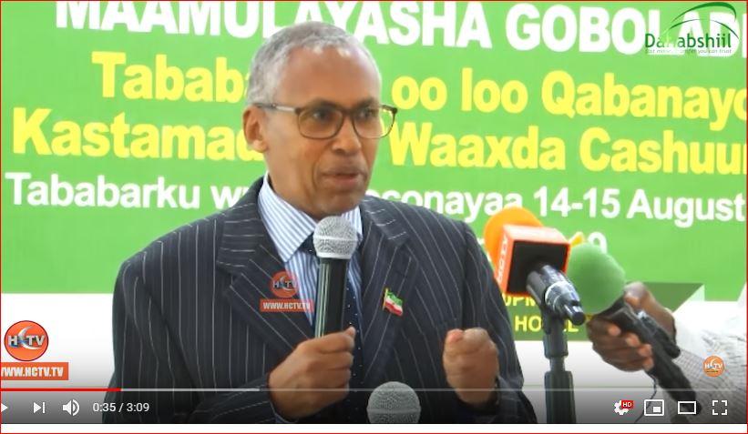 Gudaha:-Wasiirka Maaliyadda Somaliland oo Xildhibaan ku Eedeeyey inuu Dafiray Sharciga Cashuuraha