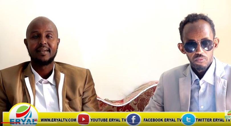 Hargeisa:-Ururka Daawooyinka Somaliland Oo Ka Hadlay Daawooyin Qaldan Oo lagu Qabtay Garoonka Diyaaradaha Hargeisa