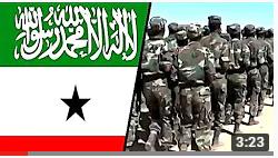 Hargaysa:-Ciidamo Ku Gashaaman Gadiidka Dagaalka Oo Somaliland Ku Soo Biiray