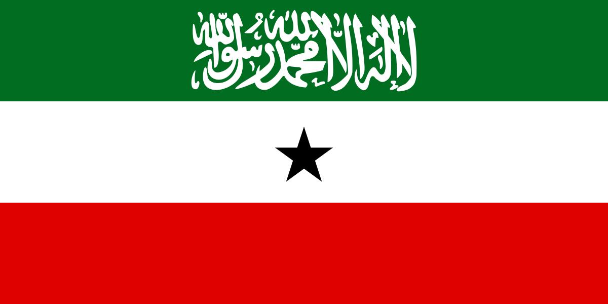 Xaysimo:-Xukuumada Somaliland Oo Ka Jawaabtay Ciidamo La Sheegay In Ay Ka Geesteen Iyo Arimo Kale Oo Xasaasiya Ah.