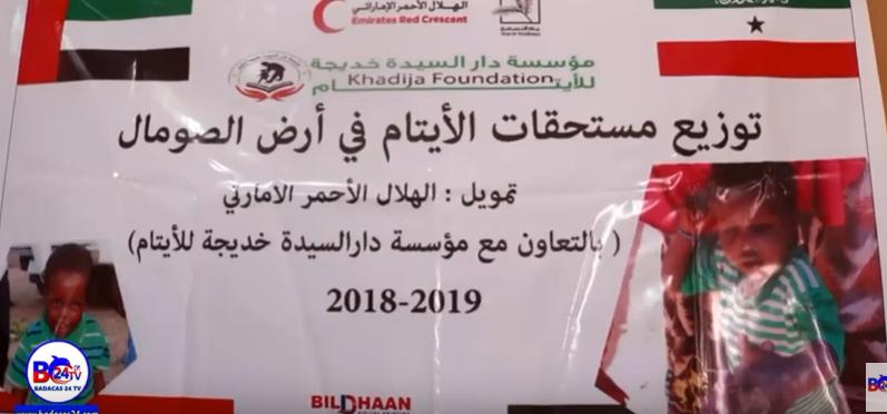Gudaha:-Hayada Khadiija Foundation Aya Agoomaha iyo Dadka Danyarta Ah Ee Reer Berbera Lacag U Qaybisay.