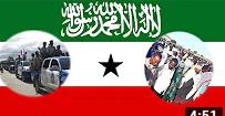 Qaar Kamida Magaalooyinka Waawayn Ee Somaliland Oo Laga Tukaday Salaada Ciida.