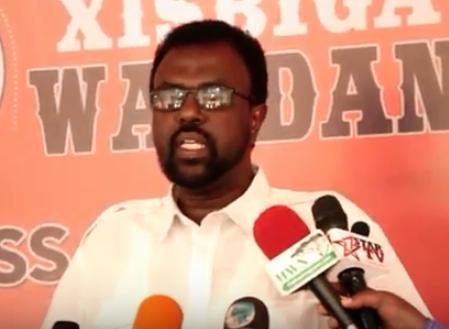 Hargeisa:-Wasaarada Warfaafinta Somaliland Wax Ka Bediyay Quraan Jecel Iyo Qarjaaf Syaasi Cabdilahi Dahab.