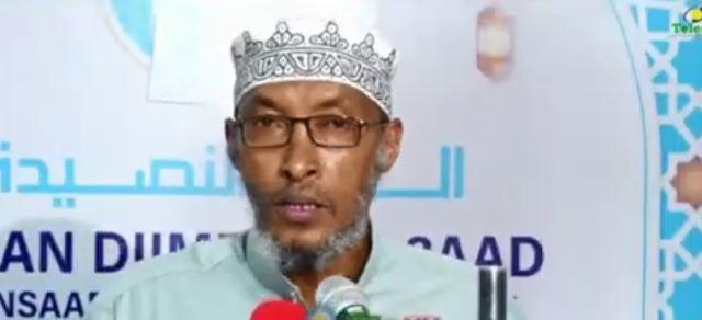 Daawo: Kulan Diimeedkii 3-aad ee Ansaaru sunna iyo Magaalada Burco