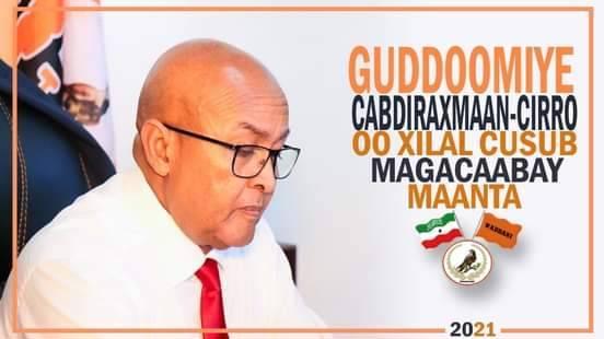Deg Deg Gudoomiyaha Xisbiga Waddani Oo Hada Xilal Cusub Magacabay Iyo Masuul Seeftu La Tagtay.