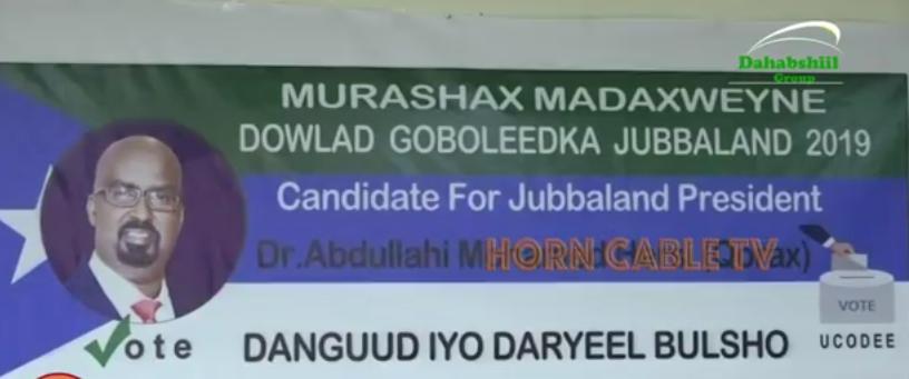 Dr Cabdulahi Maxamed Xirsi Qorax Oo Shaaciyay In Uu Yahay Musharax Madaxweyne Ee Jubbaland