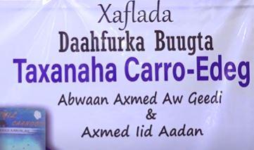 Taxanaha Buuga Caro-edeg Oo Hargeisa Lagu Soo Bandhigay