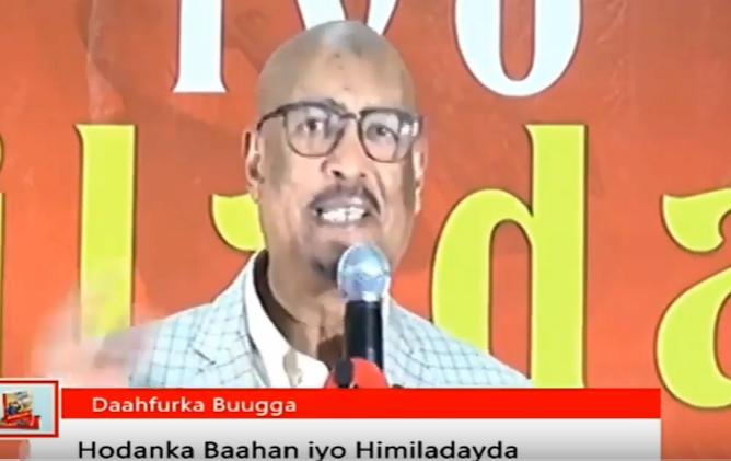 Daawo Faysal Cali Waraabe oo Bandhiga Buuga Xirsi dhaliilo uga jeediyey xukumada Somaliland