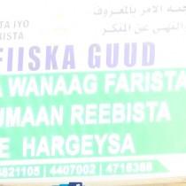 Hargaysa:-Gudida Xumaan Reebista Iyo Wanaag Farista Soomaliland Oo Qaraar Cusub Soo Saaray  Iyo Waxyaabaha U Daaran Yahay