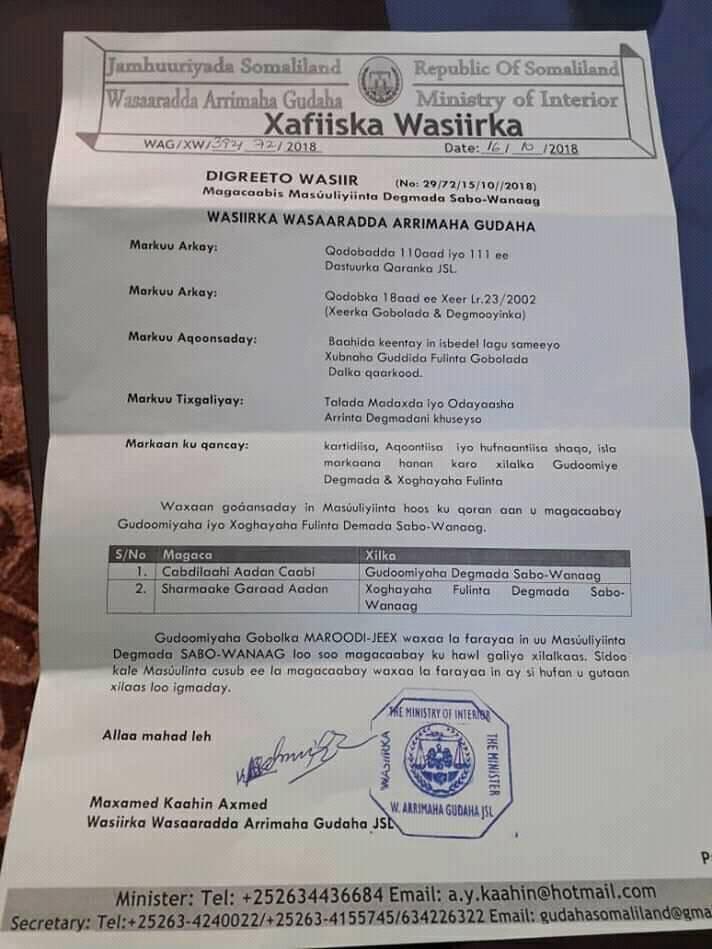 Hargeisa:-Wasiirka Arimaha Gudaha Somaliland Oo Xilal Cusub Magacay Iyo Cida Uu Magacabay.