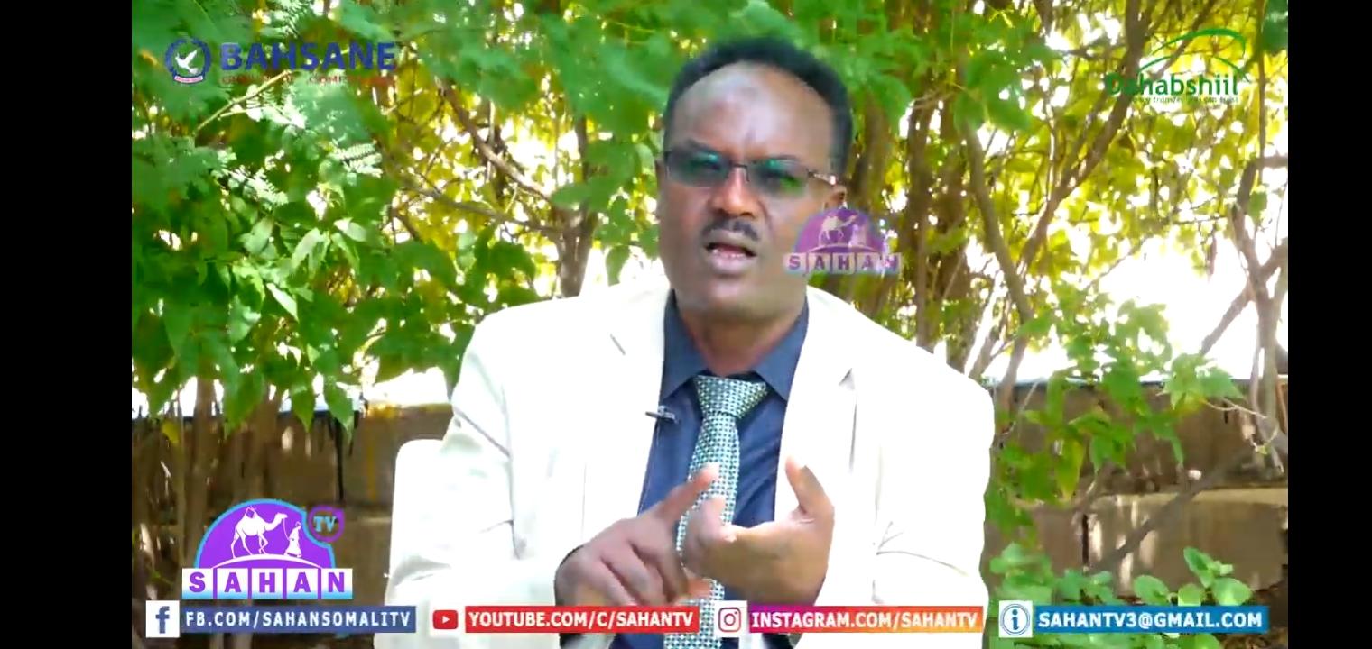 """Gudaha:-""""Farmaajooy Ku Dayo Abby Oo Sida Uu Eretariya Ugu Tanaasulay Ugu Tanaasul Somaliland """" Xil Xasan Sha"""