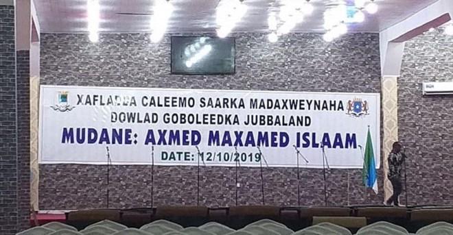 Wararkii ugu danbeeyay qaban-qaabada munaasabadda caleemo saarka madaxweynaha Jubbaland