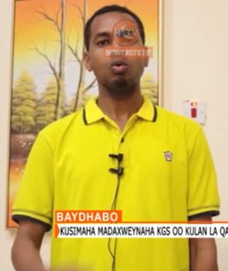Baydhabo;Ku Simaha Madaxwaynaha KGS oo Kulan la Qaatay Wefdi ka socda Hay'adda Unicef