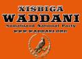 Gudida Diwaan Galinta Ururada Siyaasada Somaliland Oo Go,aan Ka Soo Saaray Dacwadii Xisbiga Waddani Ka Gudbiyay Komoshinka.
