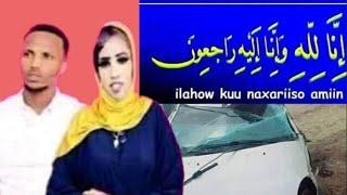 Wiil Geeryooday Markii Uu Aroostay Iyo Qaabka Shilka Geeridiisa Sababay Uu U Dhacay.