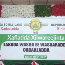 Wasiirka Hore Ee Wasaarada Cadaalada Somaliland Oo Si Rasmi Ah Xilka U Wareejiyay Wasiirka Cusub