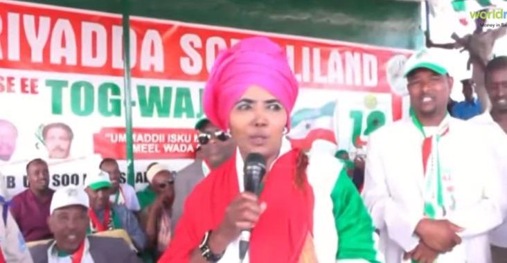 WAJAALE: Daawo Magaalo Ganacsiyeeda Tog Wajda Sanad Guaale Ayaa Maanata laga Xusay28 aad Ee Somaliland