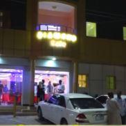 Daawo: Hotel Cusub oo Lagu Magacaabo Diamond Hotel oo Xadhiga Lagaga Jaray Magaalada Hargeisa
