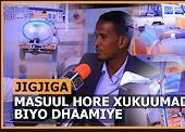 Masuul Hore Uga Tirsanaa Xukuumadda Deegaanka Somalida Oo Isku Bedelay Biyo Dhaamiye