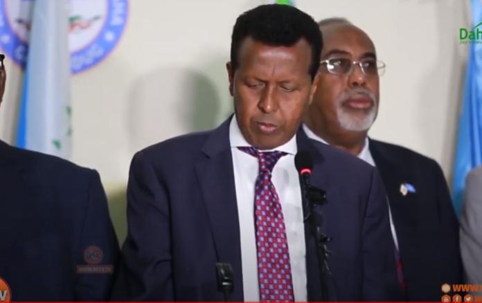 Daawo:-Qodobo Ka Soo Baxay Shirkii Ka Socoday Magaalada Dhuuso-mareeb Iyo Fariin Loo Diray Madaxda Dalka Somalia.
