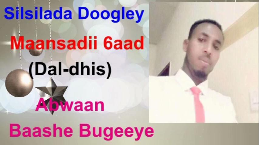 maansadii 6aaad ee silsilada doogley (Dal-dhis ) By Abwan Baashe Bugeeye