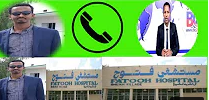 Maamulka Cisbutaalka Degmada Sheekh Oo Beeniyey In Qof Qaba Covid19 La Keenay Cisbitaalkaasi