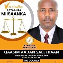 Kominshanka Xuquuqul Insaanka Somaliland Oo Ku Baaqay In Si Degdeg Ah Loo Sii Daayo Musharax Qaasim Aadan Saleebaan