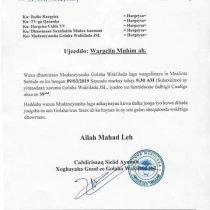 Hargaysa:Shir Deg Deg Ah Oo Maalinta Berito Ah Loogu Yeedhay Xildhibaanada Golaha Wakiilada Somaliland Iyo Waxa Soo Kordhay.