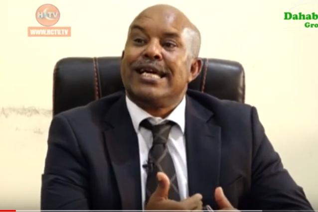 Hargeisa:-Xeer Ilaaliyaha Guud Ee Somaliland Oo Shaaciyey Masuuliyiinta Musuqmaasuqa Loo Haysto.