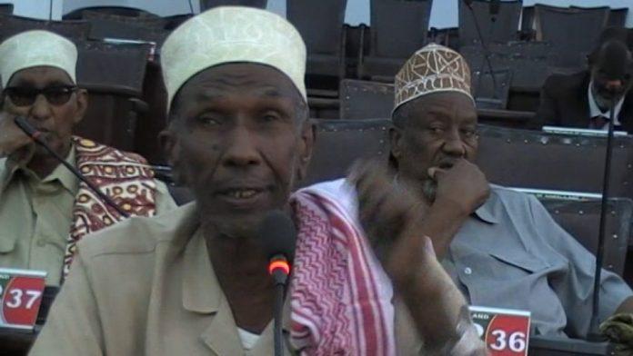 Xildhibaan Ka Tirsan Golaha Guurtida Oo Baaq U Soo Jeediyey Xukuumadda & Shacabka Somaliland