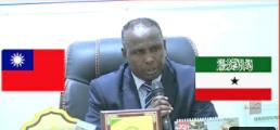 Wadamada Somaliland iyo Taiwan Oo Iska Kaashanaya Horumarinta Caafimaadka
