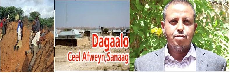 """Gudaha:-""""Shacabka Wada Daga Magalada Ceel-afweyne Waxaanu Ugu Baaqaynaa Nabad""""Xildhibaan Siciid Raage."""