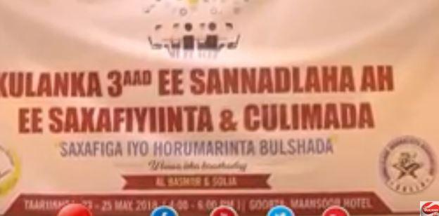 Hargeisa:-Wasiirka Warfaafinta SomaliLand Guri-Barwaaqo Oo Dah Furay Kulan Ay Yeelanayaan Culimada Iyo Saxaafada Soomaliland.