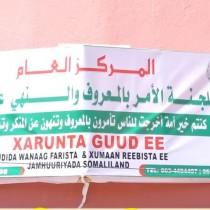 Hargaysa:-Guddiga Wanaag Farista Iyo Xumaan Reebista Somaliland Oo Madaxwayne Muuse Biixi Cabdi Ugu Baaqay Inuu La Shaqeeyo.