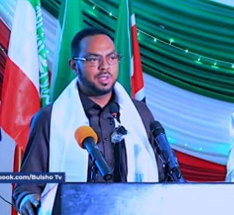 Daawo: Door noocee ah ayay ku lahayd Dahabshiil Group Maalgelinta Shirka Qurbajoogta Somaliland