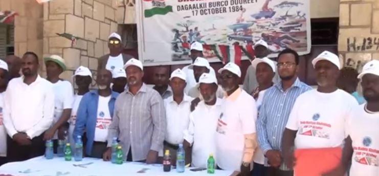 Berbera:Maalinta Xuska Shuhadada SNM Ee 17 October Oo Lagu Qabtay Magalada Berbera