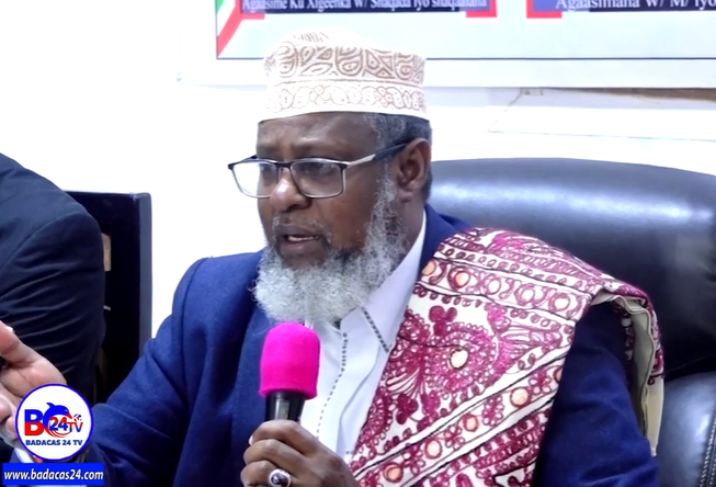 Gudaha:-Wasiirka Diinta iyo Awqaafta Somaliland Oo Furay Shirka 1aad ee Guddiga La-dagaallanka Muqadaaradka