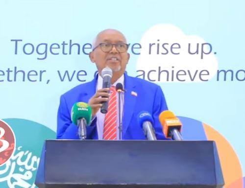 Daawo: Madaxweyne kuxigeenka Somaliland oo ka qaybgalay Xuska Sannadguuradii 1aad ee safaaradda Taiwan