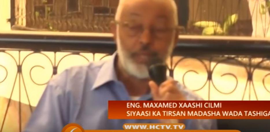 DAAWO Siyaasiyiinta Madasha Wadatashiga Oo Ka Hadlay Maamulka Hawada Ee Somalia lagu wareejiya