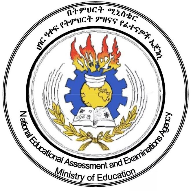 Dalka Ethiopia Oo Markii Ugu Horaysa Shaaciyaya Itxaanka Ashahaadiga Ah Iyo Tirada Ardayda Baastay.