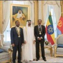 Imaaraadka Iyo Ethiopia Oo Galay Heshiis Caqabad Ku Noqon Doona Jabuuti Iyo Waxa Uu Daaren Yahay.