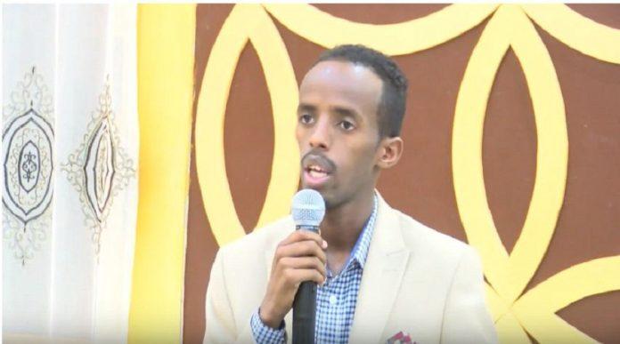 """""""Reer Somaliland Way Ku Mahadsan Yihiin Siday Uga Dhiidhiyeen Cadaalad Darada Iyo Bah Dilka Lagu Hayo Qareenada Difaaca Iyo Difacayaasha Xuquuqul Insaankaba"""". Qareen."""