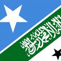 Deg Deg:-Kulan Loogu Gogol Xaadhayay Wada Hadalada Somaliland Iyo Somaliya Oo Baaqday + Sababta