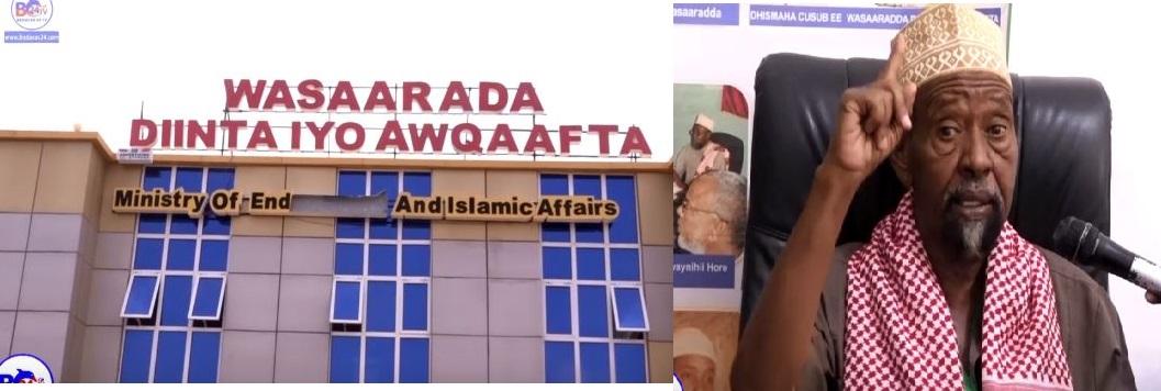 Wasaarada Diinta Iyo Waqaafta Somaliland Oo Ka Jawaabtay Eedaymo Uga Yimid Abwaan Yuusuf Shaacir