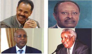 Milicsiga Xidhiidh Uu Madaxweyne Cigaal La Bilaabay Eritrea, Ujeedada Uu Gaadhay Iyo Su,aasha Mar Kale Maanta Taagan.
