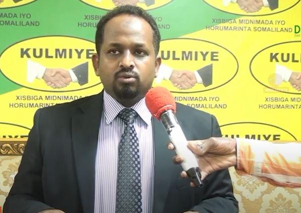 Madaxweynaha Somaliland oo kormeer ku sameeyey biriishka Hargeysa iyo Goobo kale